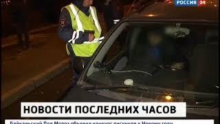Рейд по выявлению нетрезвых водителей проходит в Иркутске и пригороде