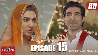Seep | Episode 15 | TV One Drama | 15 June 2018