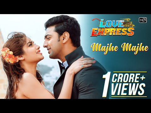 Majhe Majhe ( মাঝে মাঝে ) Lyrics | Dev | Nusrat | Love Express 2016