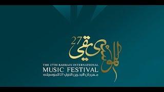 Jassim Bin Harban ″The Art Women's Songs″