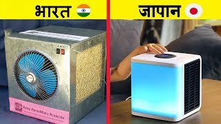 ये कूलर है या AC   5 Unique Gadgets That Will Blow Your Mind