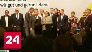 ″Знай свое место″ Эрдоган ответил главе МИД Германии и назвал Меркель и Шульца врагами Турции