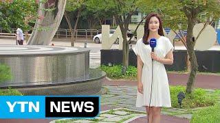 [날씨] 오늘 찜통더위, 서울 36℃...내륙 소나기 / YTN