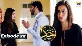 Darr Khuda Say - EP 22 - 12th Nov 2019 - HAR PAL GEO    Subtitle English   