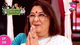 Chidiya Ghar - चिड़िया घर - Ep 318 - 17th August, 2017