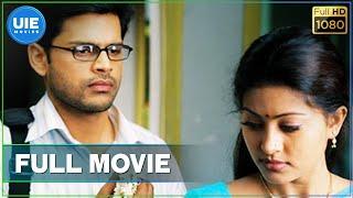 ABCD Tamil Full Movie
