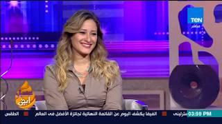 عسل أبيض | 3asal Abyad - يحاور بطلة الكاراتيه سارة عاصم التي لم يتم تكريمها رغم إنجازاتها حتي الأن