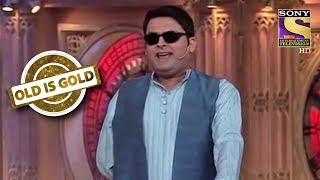 Kapil Sings Arabic Songs | Old Is Gold | Comedy Circus Ke Ajoobe