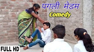 Comedy | Teacher vs student | part 5 | Fun Friend Indian