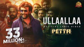 Ullaallaa Lyric – Petta | Superstar Rajinikanth | Sun Pictures | Karthik Subbaraj | Anirudh