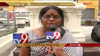 Murder attempt on woman by Software husband - TV9