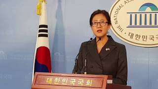 [국회 기자회견] 홍준표 패륜당 규탄/ 원전 재개 환영