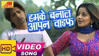 Download Apan Bhojpuri Clip Videos - WapZet Com