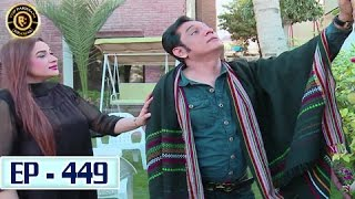 Bulbulay Ep 449 - Nabeel - Ayesha Omer - Top Pakistani Dramas