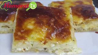 El Açması Peynirli Börek Tarifi ve Malzemeleri