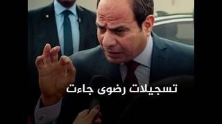 فتاة انتقدت السيسي فاختفت.. والمصريون يتساءلون: رضوى فين؟