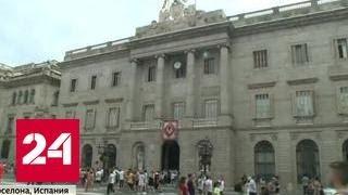 Мусульмане вышли на улицы Барселоны сказать, что они не террористы