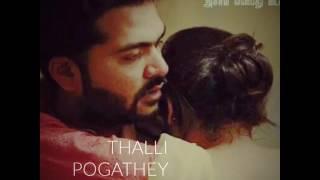 Thalli pogathey - Flute bgm