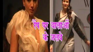 इंडिया रनवे वीक सीजन 8 में गौहर खान और पूनम ढिल्लो ने बिखेरे जलवे