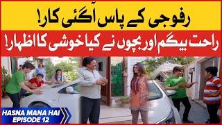 Hasna Mana Hai Episode 12 | Pakistani Drama Sitcom | 17th February 2019 | BOL Entertainment