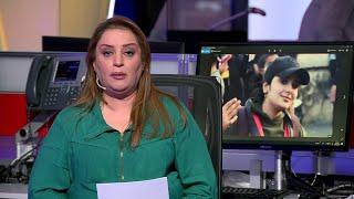 العراق.. ظاهرة الخطف والإخفاء القسري تتنامى لترهيب المحتجين