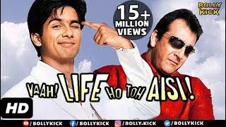 Vaah Life Ho Toh Aisi Full Movie | Hindi Movies Full Movie | Shahid Kapoor | Comedy Movies