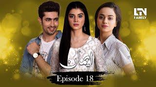 Emaan | Episode 18 | 10 June 2019 | LTN Family
