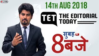 The Editorial Today   The Hindu   The Hindu Editorial Analysis   14TH August