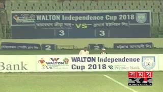 স্বাধীনতা কাপে টাইব্রেকারে গড়ানো টানটান উত্তেজনার ম্যাচ | BD Football Update | Somoy TV