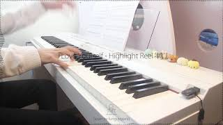 BTS 방탄소년단   Love Yourself - Highlight Reel '轉'   Piano Arrangement