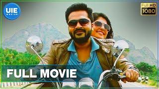 Achcham Yenbadhu Madamaiyada Tamil Full Movie