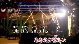 【カラオケ】家入レオ/Silly