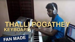 Thalli pogathey Keyboard Achcham Yenbathu Madamaiyada | Ondraga Entertainment