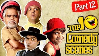 Top 10 Comedy Scenes {HD} Part -12 - Ft.Johnny Lever | Rajpal Yadav | Arshad Warsi #IndianComedy