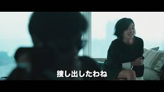 The Witch/魔女 (字幕版) - Trailer