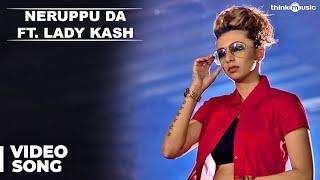 Kabali | Neruppu Da Cover Version by Lady Kash | Music | Arunraja Kamaraj | Santhosh Narayanan