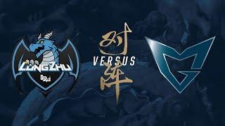 LZ vs. SSG | Quarterfinals Game 1 | 2017 World Championship | Longzhu Gaming vs Samsung Galaxy