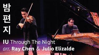IU (아이유) - Through the Night (밤편지) VIOLIN & PIANO arr. Ray Chen & Julio Elizalde