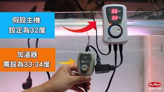 ADP第二代雙螢幕控溫器1000W+ADP極短超迷你控溫加溫器