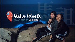 Matsu Taiwan 馬祖藍眼淚 เกาะหมาจู่ไต้หวัน #bluetears | Greanyduo 泰國小姊姊