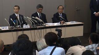 L'histoire s'achève pour Takata, numéro 2 mondial des airbags
