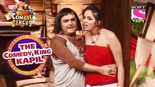 Kapil's PG Business | The Comedy King - Kapil | Kahani Comedy Circus Ki