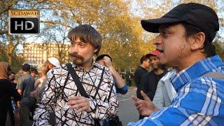 P2 - No One Else! Mansur Vs Christian | Speakers Corner | Hyde Park