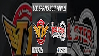 SKT vs KT Highlights Game 3 LCK Spring Finals 2017 SK Telecom T1 vs KT Rolster