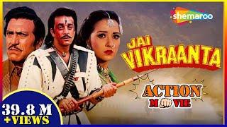 Jai Vikraanta (HD)- Hindi Full Movie - Sanjay Dutt - Zeba Bakhtiyar - (With Eng Subtitles)