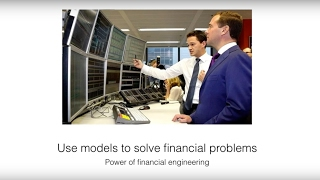 Is Financial Engineering program for Me? In 5 minutes