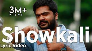 Showkali - Lyric | Achcham Yenbadhu Madamaiyada | A R Rahman | Lyric
