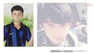 방탄소년단 BTS 후배그룹 투모로우바이투게더 TXT 휴닝카이 과거사진들 모음