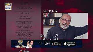 Ruswai Episode 8   Teaser   ARY Digital Drama
