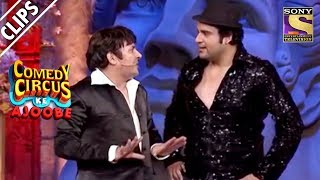 Krushna & Sudesh Show Their True Colors | Comedy Circus Ke Ajoobe